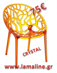 01-CRYSTAL